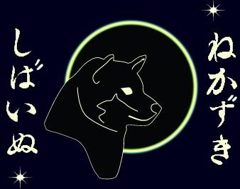 shiba-bewegende-animatie-0047