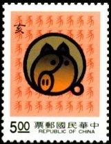 postzegel-bewegende-animatie-0140