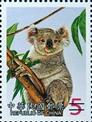 postzegel-bewegende-animatie-0154