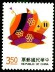postzegel-bewegende-animatie-0157