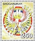 postzegel-bewegende-animatie-0213