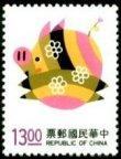 postzegel-bewegende-animatie-0217