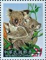 postzegel-bewegende-animatie-0226