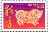 postzegel-bewegende-animatie-0232