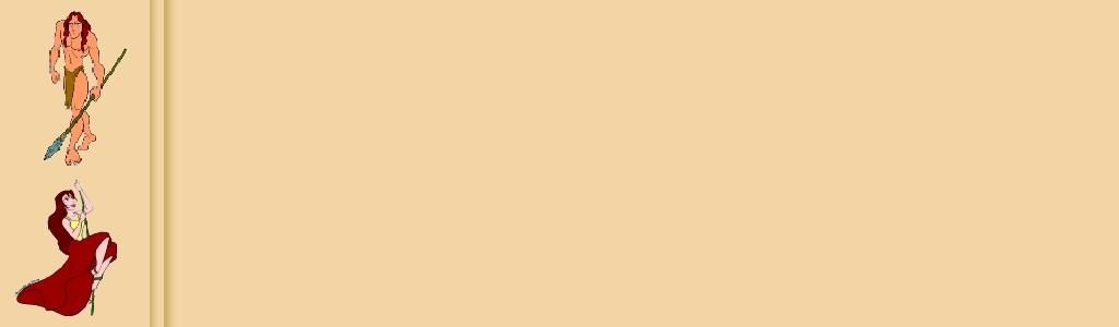 tarzan-bewegende-animatie-0140